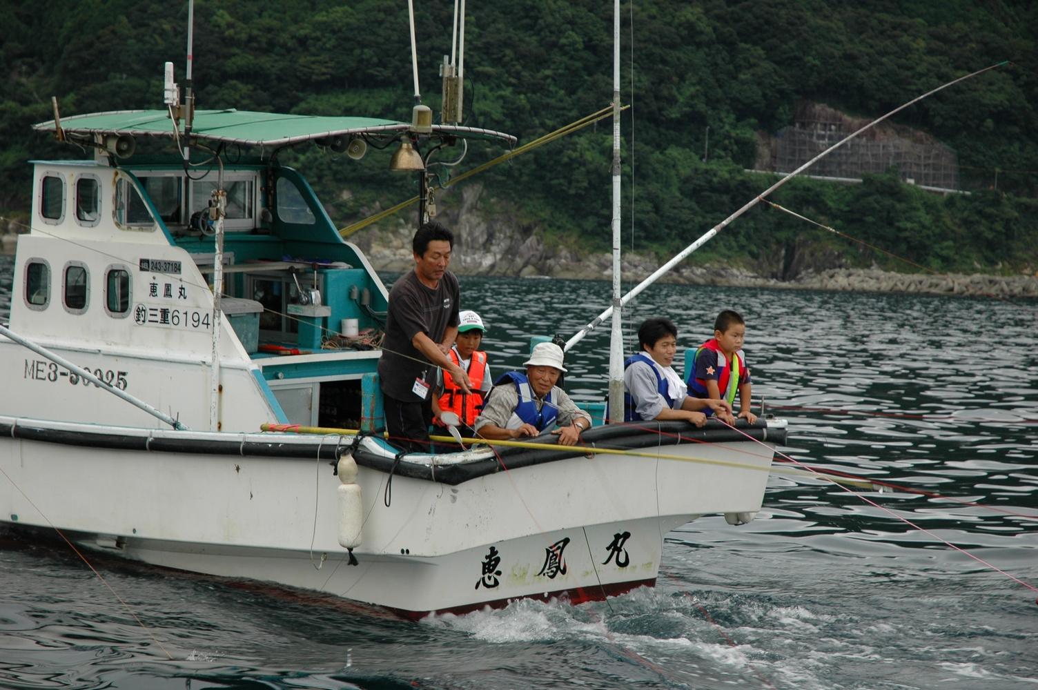 NO1ケンケン漁